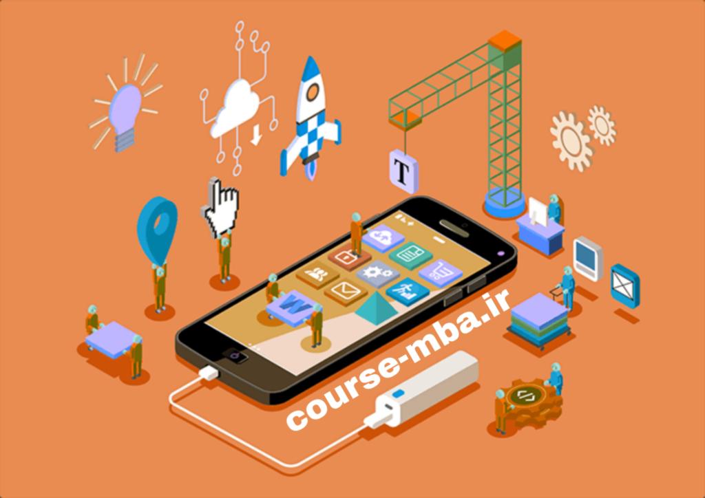 طراحی اپلیکیشن یکی از مشاغل برتر در آینده ایران است